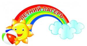 http://bnsh.ucoz.ru/_nw/10/s18974488.jpg